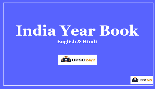 India Year Book 2021 Pdf Download Free In English & Hindi