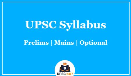 UPSC CSAT Syllabus 2021 | CSAT General Ability Test Paper 2 Syllabus