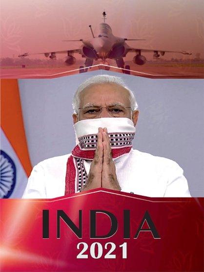 India Year Book 2021 Pdf Free For UPSC Eng & Hindi