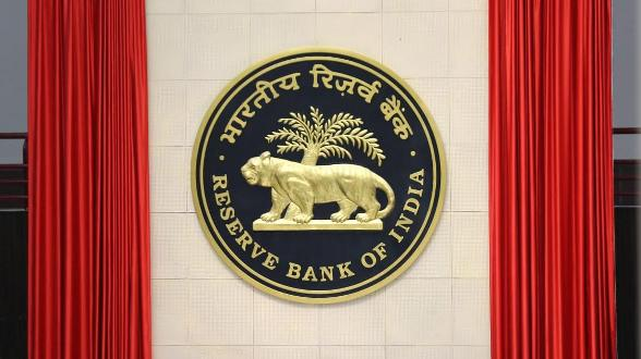 RBI Economic Toolkit UPSC   The Economic Toolkit Revealed